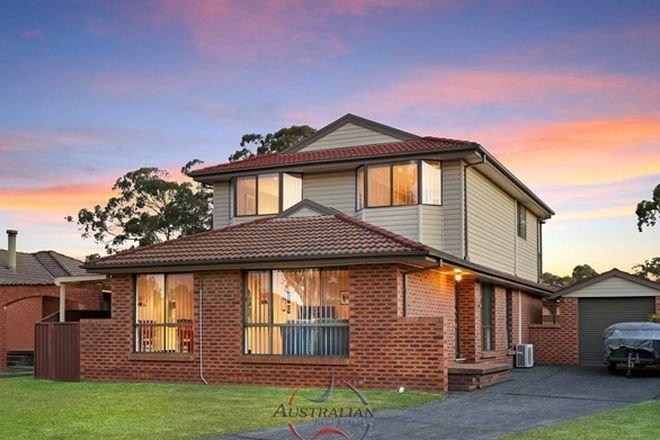 Picture of 27 Lobelia Crescent, QUAKERS HILL NSW 2763