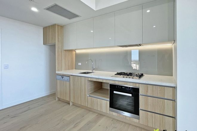 Picture of 19XX/7 Deane Street, BURWOOD NSW 2134