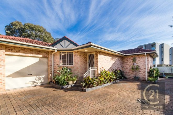 Picture of 5/24 Girraween Road, GIRRAWEEN NSW 2145