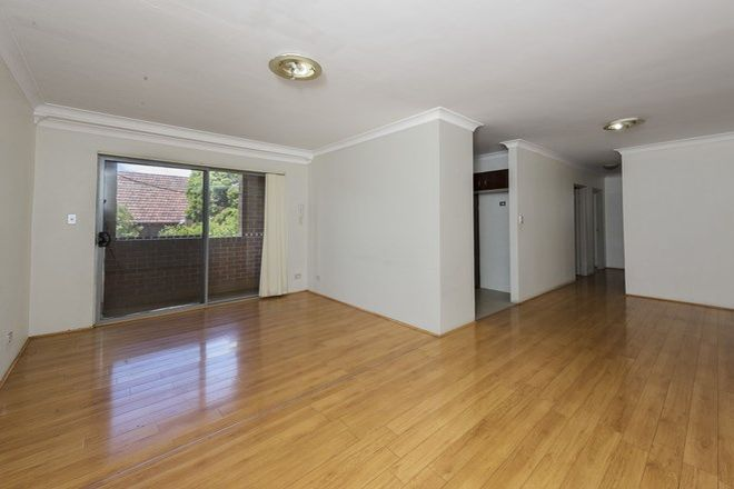 Picture of 4/402 Beamish Street, CAMPSIE NSW 2194