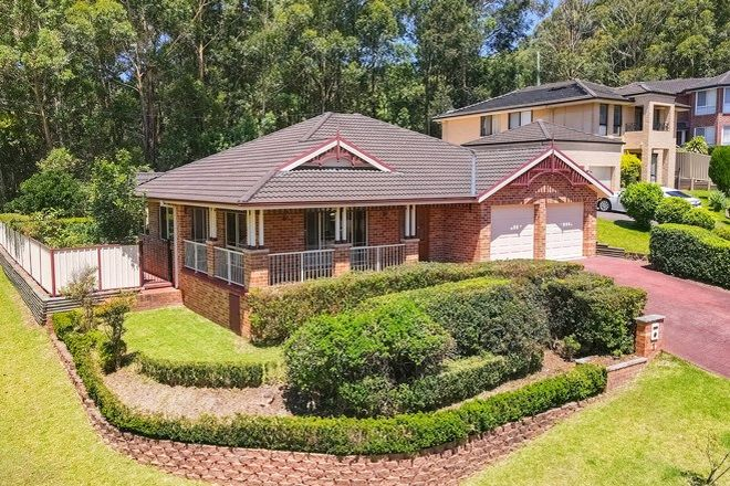 Picture of 1 Jadash Close, GREEN POINT NSW 2251
