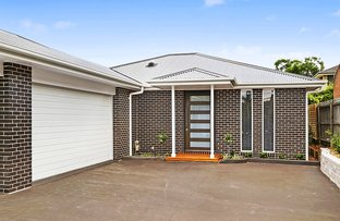 Picture of 2/38 Wattle Street, East Gosford NSW 2250
