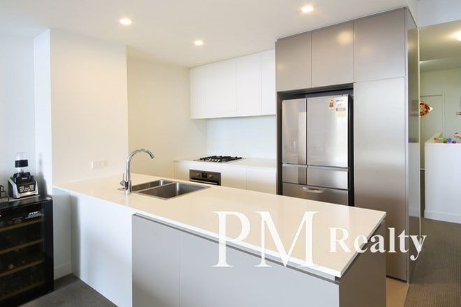 Picture of 56/629 Gardeners Rd, MASCOT NSW 2020