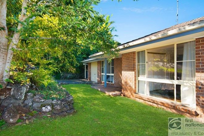 Picture of 7 Abelia Close, GOONELLABAH NSW 2480