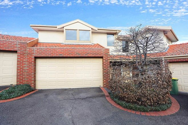 Picture of 4/184 Lower Heidelberg Rd, IVANHOE EAST VIC 3079