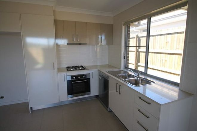 Picture of 2/10 Parkview Drive, GLENVALE QLD 4350