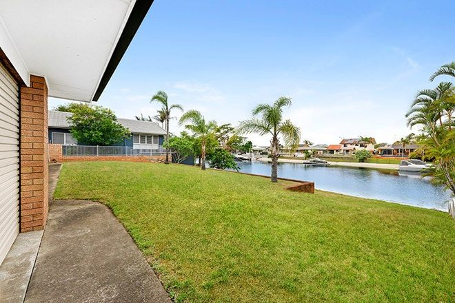 Picture of 7 Sundowner Court, MERMAID WATERS QLD 4218