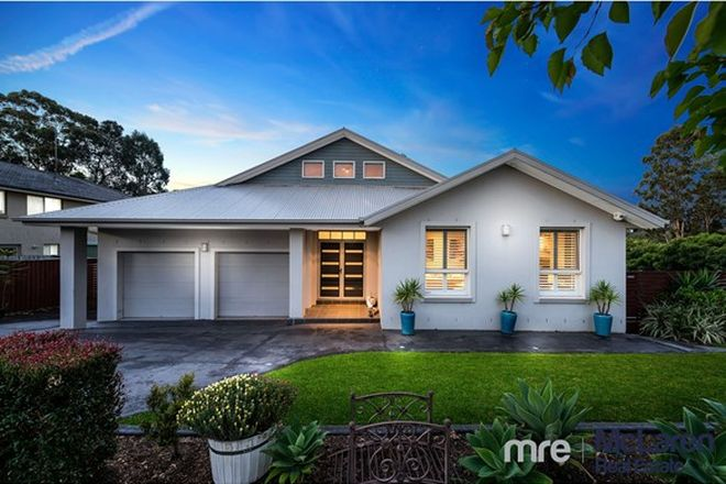Picture of 8 Hillier Close, CAMDEN PARK NSW 2570