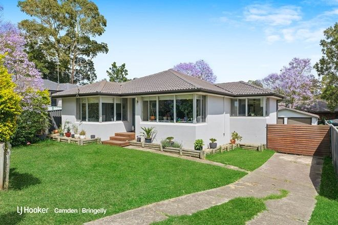 Picture of 30 Flinders Avenue, CAMDEN SOUTH NSW 2570