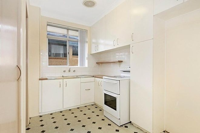 Picture of 17/6 Park Avenue, WESTMEAD NSW 2145