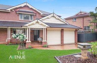 Picture of 47 Bella Vista Drive, Bella Vista NSW 2153