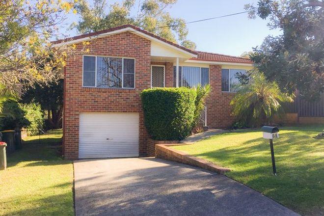 Picture of 69 South Kiama Drive, KIAMA NSW 2533