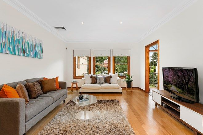 Picture of 5/88-94 Redmyre Road, STRATHFIELD NSW 2135