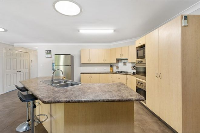 Picture of 5 Maddison Avenue, ROCKYVIEW QLD 4701