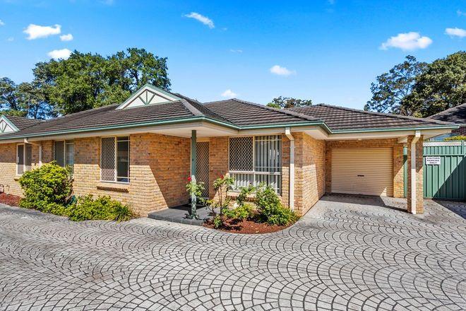 Picture of 2/92 Belmore Road, PEAKHURST NSW 2210