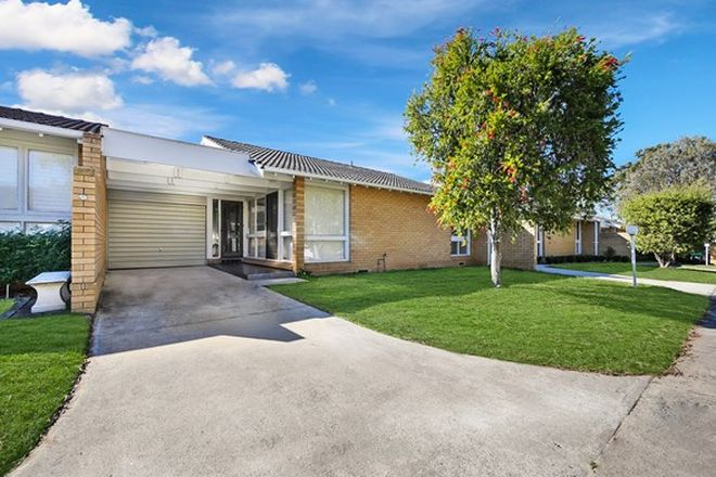 Picture of 3/56 Wicks Road, NORTH RYDE NSW 2113