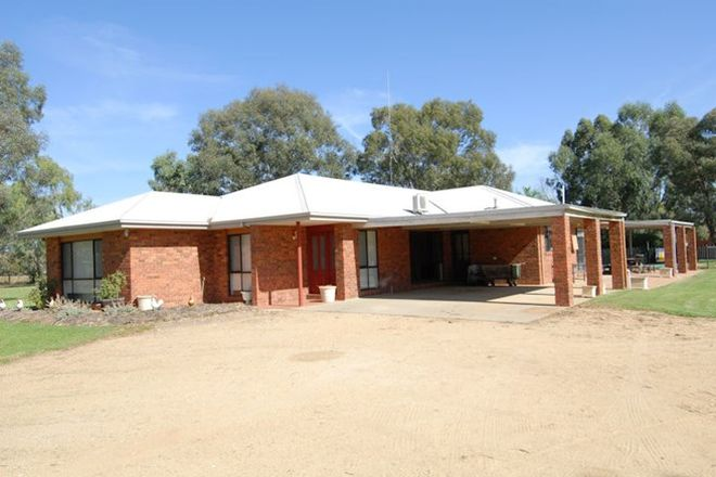 Picture of 61 Willow Drive, DENILIQUIN NSW 2710