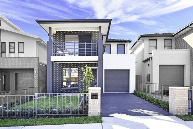 Picture of 29 Satinwood Cr, BONNYRIGG NSW 2177