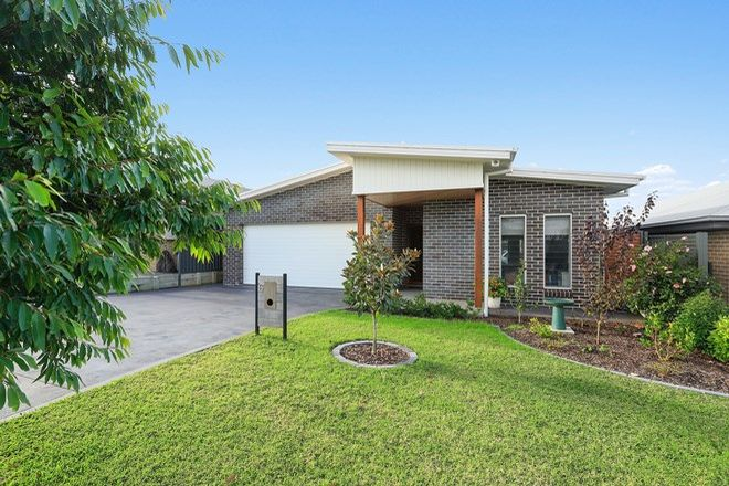 Picture of 6 Trawler Street, VINCENTIA NSW 2540