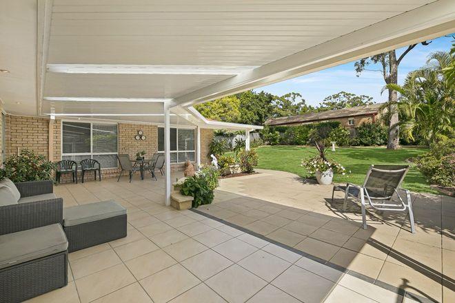 Picture of 4 Tullamarine Drive, ROBINA QLD 4226