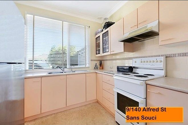 Picture of 9/140 Alfred Street, SANS SOUCI NSW 2219