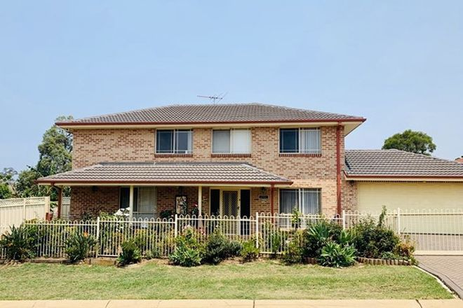 Picture of 62b Kookaburra Road, PRESTONS NSW 2170