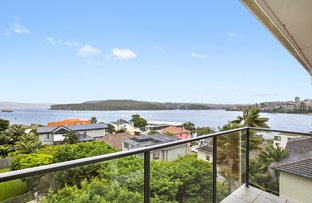 Picture of 16/33 Addison Road, Manly NSW 2095