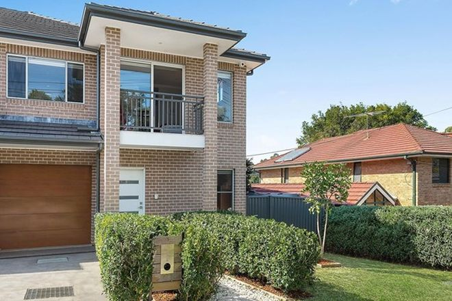 Picture of 1 Mavis Street, NORTH RYDE NSW 2113