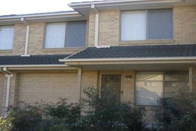 Picture of 16/12-14 Barker Street, ST MARYS NSW 2760