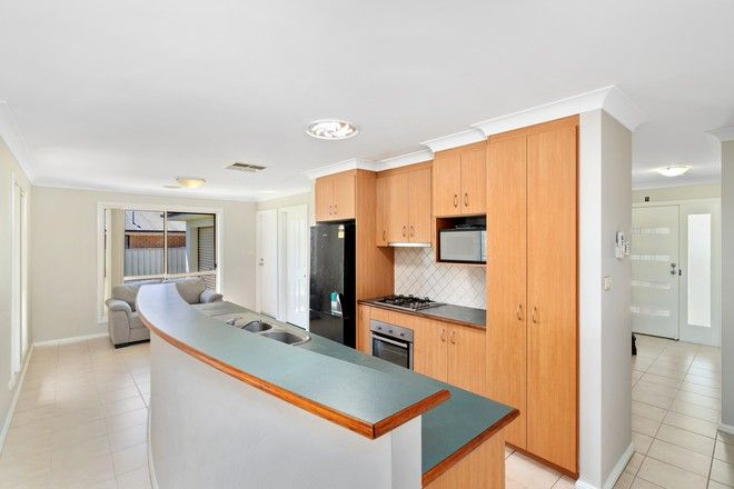 Picture of 95 Yentoo Drive, GLENFIELD PARK NSW 2650