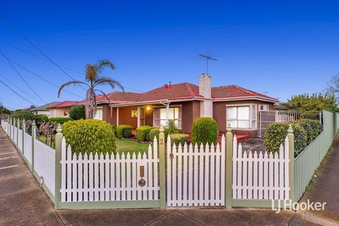 Picture of 2 Harley Street, SUNSHINE NORTH VIC 3020