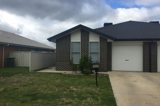 Picture of 14a Mawson Way, TAMWORTH NSW 2340