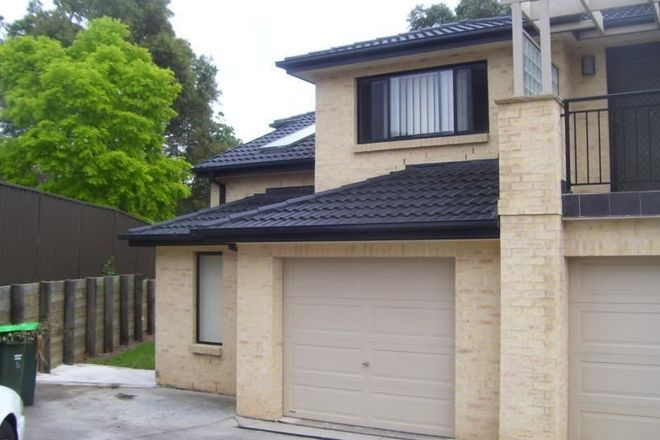 Picture of 9A Maroubra Crescent, WOODBINE NSW 2560