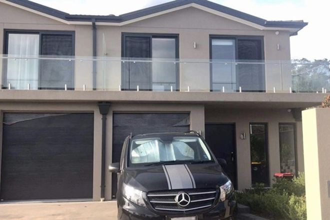 Picture of 2 BAYVIEW CLOSE, FRENCHS FOREST NSW 2086