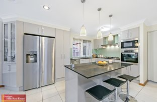 Picture of 80 Southee Circuit, Oakhurst NSW 2761