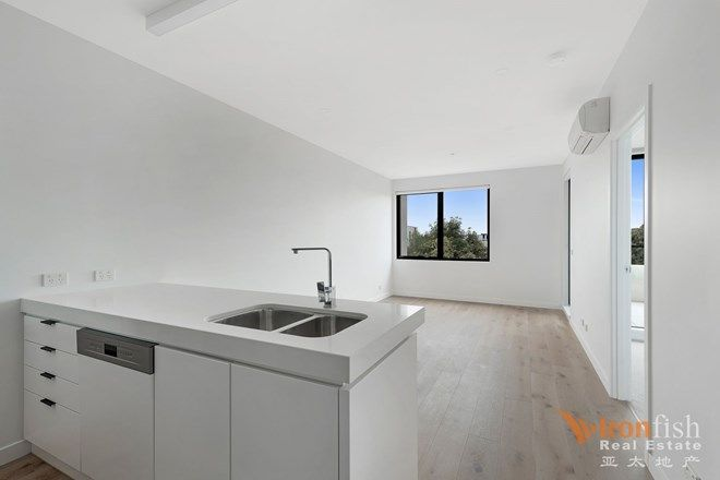 Picture of 205/160 Williamsons Road, DONCASTER VIC 3108
