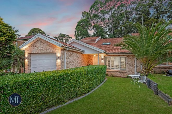 Picture of 31 Mariam Place, CHERRYBROOK NSW 2126