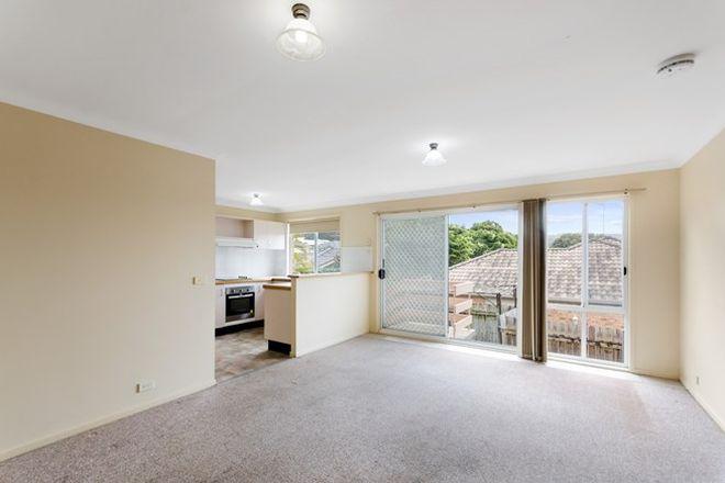 Picture of 1/32 Duke Street, WOONONA NSW 2517