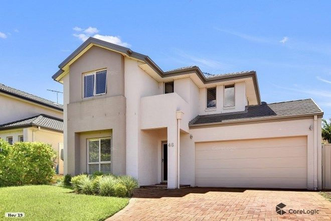 Picture of 46 Perentie Road, BELROSE NSW 2085