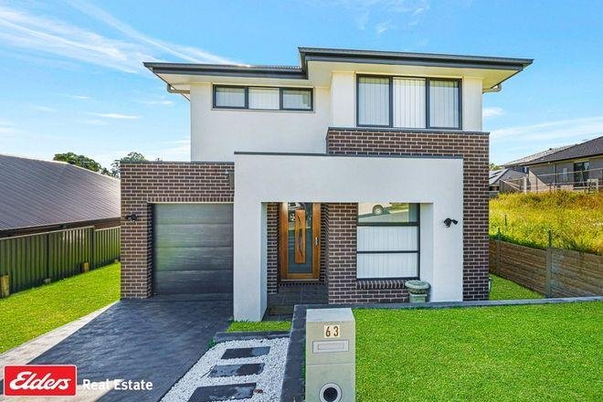 Picture of 63 Fairbrother Avenue, DENHAM COURT NSW 2565
