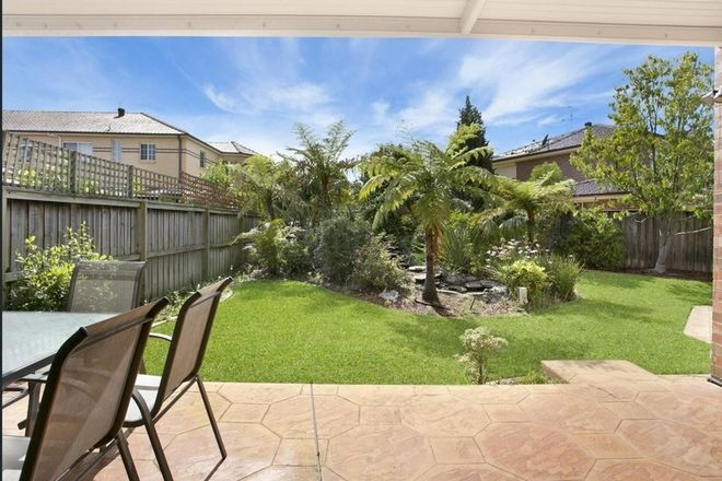 Picture of 12 Strachan Court, KELLYVILLE NSW 2155