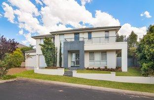 19 Kentmere Street, Stanhope Gardens NSW 2768