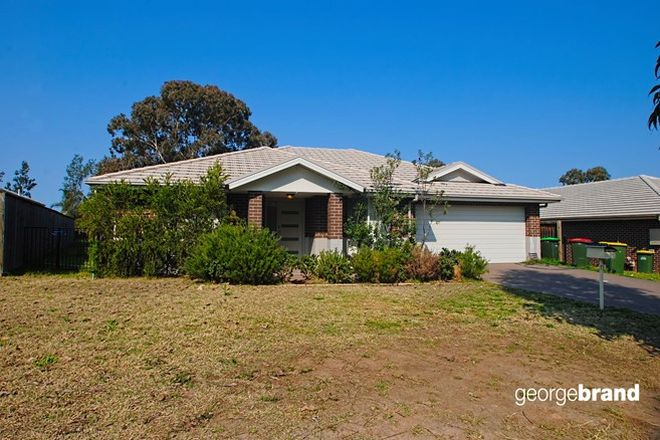 Picture of 54 Stonebridge Drive, CESSNOCK NSW 2325