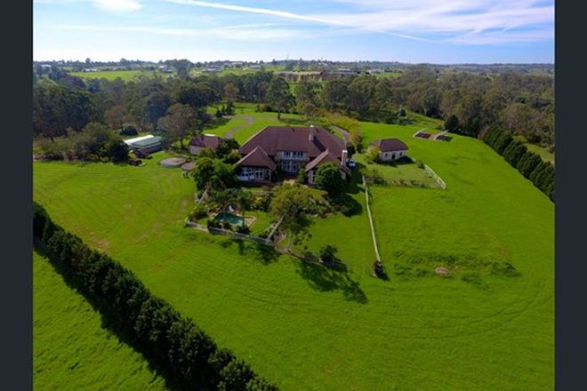 Picture of 115 Mount View Close, RAZORBACK NSW 2571