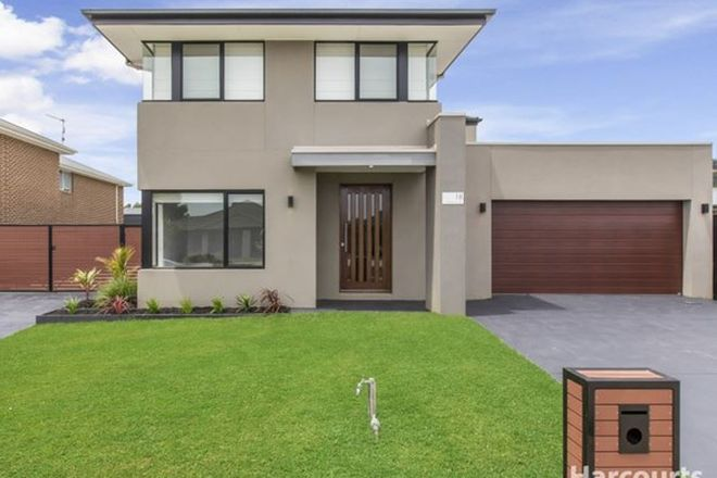 Picture of 18 Collingwood Drive, TRAFALGAR VIC 3824
