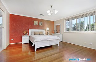 Picture of 17 Sienna Grove, Woodcroft NSW 2767