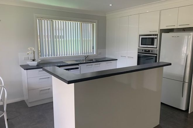 Picture of 51 Bay Street, BALCOLYN NSW 2264