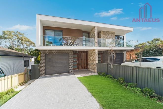 Picture of 41 Valley Road, EPPING NSW 2121
