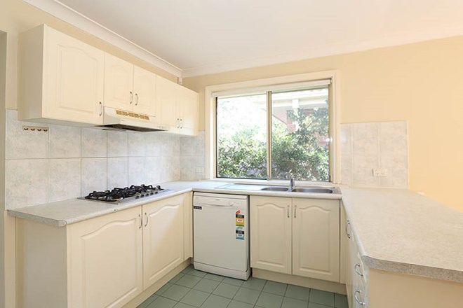 Picture of 5/54 Valley Road, EPPING NSW 2121