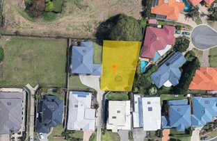 Picture of 32 Giordano Place, Belmont QLD 4153